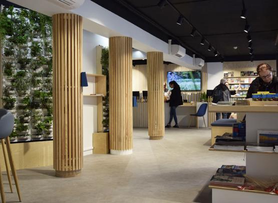 OFFICE DE TOURISME DE BLOIS CHAMBORD-VAL DE LOIRE