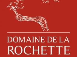 logo-domaine-de-la-rochette-pouille©Domaine-de-la-rochette