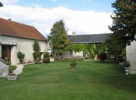 MARCAY Le Domaine de Beauvais