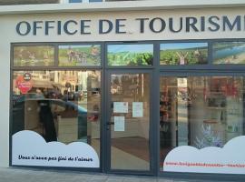 accueil-vallet-44-levignobledenantes-tourisme  (8)