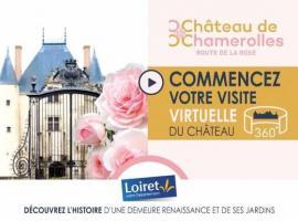 visite-chamerolles360-web